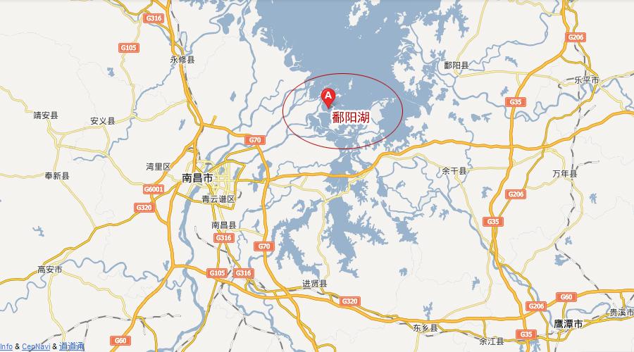 中国的第一大淡水湖是鄱阳湖