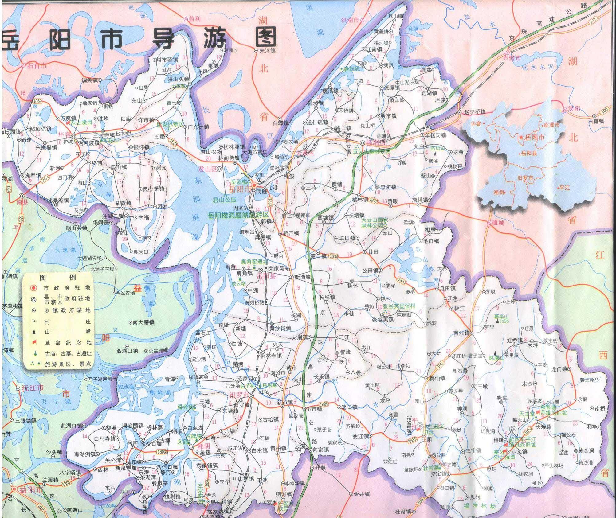 中国的第二大淡水湖是洞庭湖