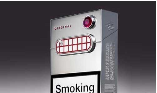 世界上十大最贵的烟Luckystrike