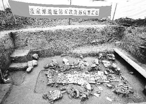 中国最古老的城市