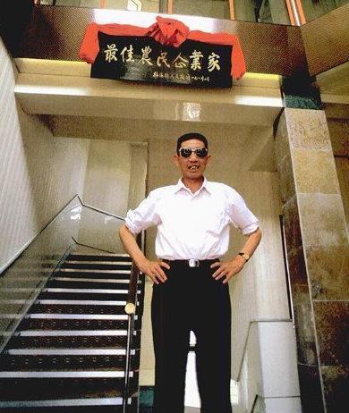中国十大黑帮老大排名照片