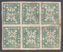 世界上最小的邮票