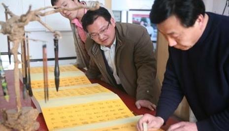 世界上最长的小篆书法册页