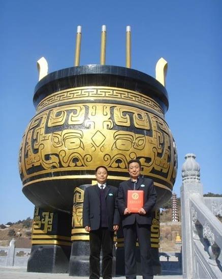 世界上最高的石(质)香炉