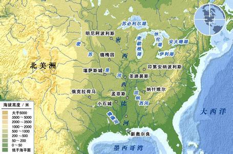 世界第四长河:密西西比河