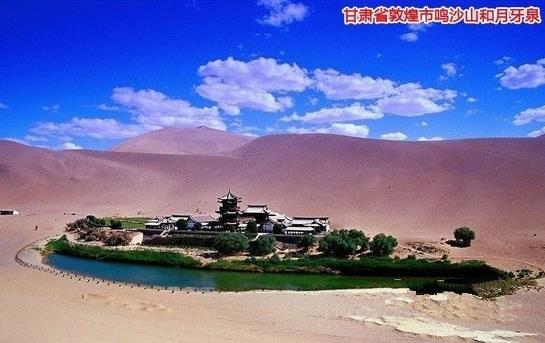 2015中国旅游景点及旅游城市排名