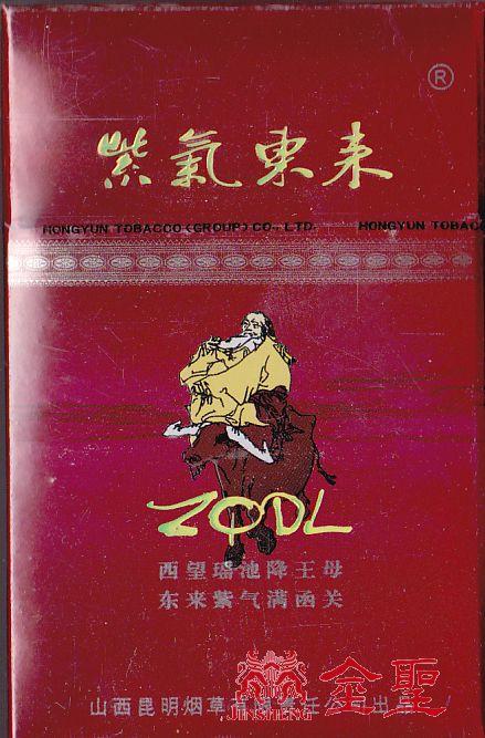 中国十大最贵的烟