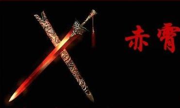 中国十大名剑排名 上古十大神兵(图片)