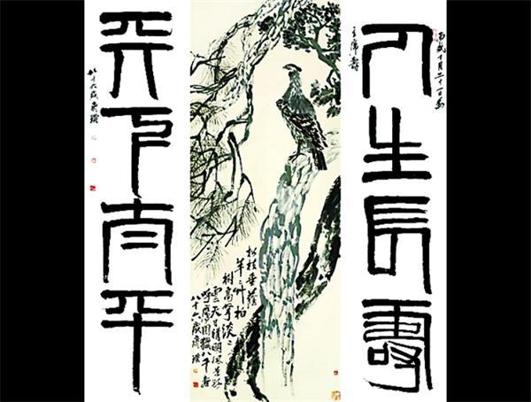 中国最贵的画
