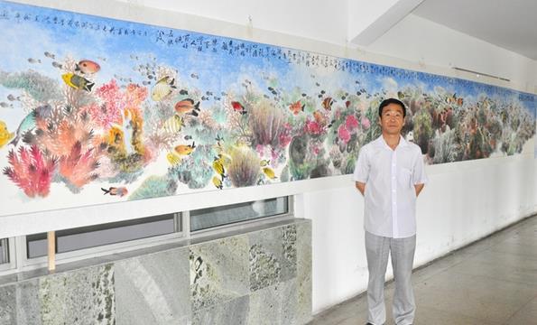 世界上最长的海洋主题国画