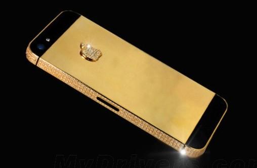 世界上最贵的手机