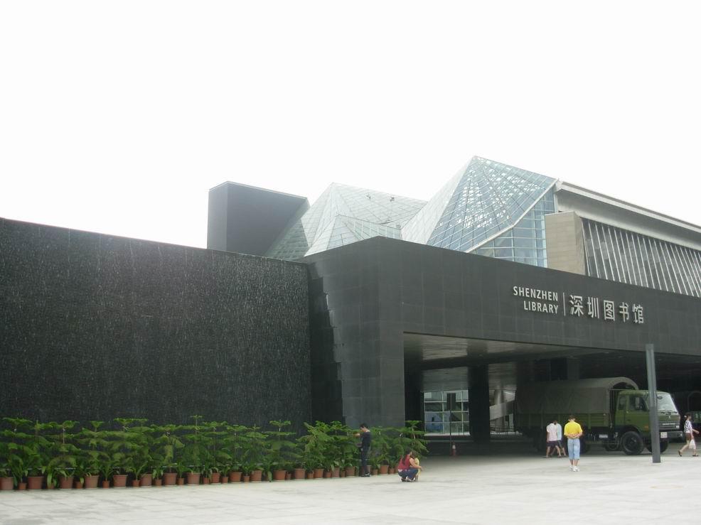 世界上最大的书店