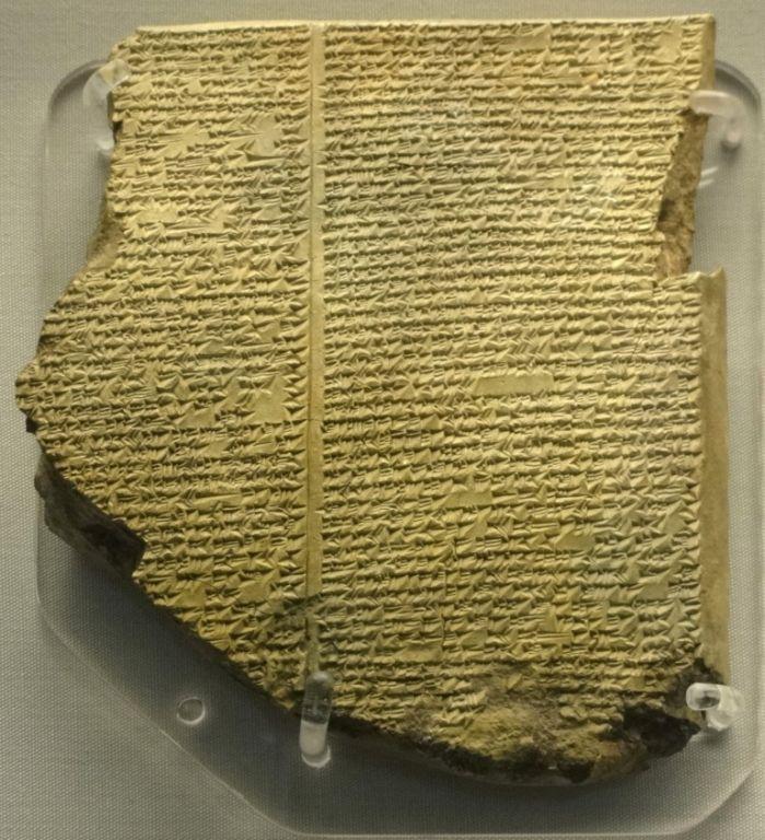世界最古老的史诗