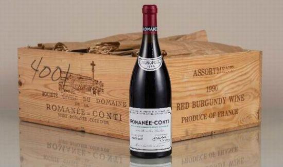 世界上最贵的酒
