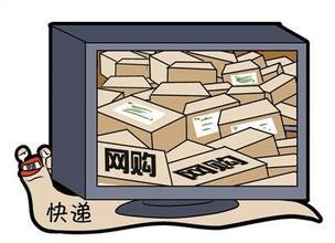 2015、2014中国快递公司排名分析