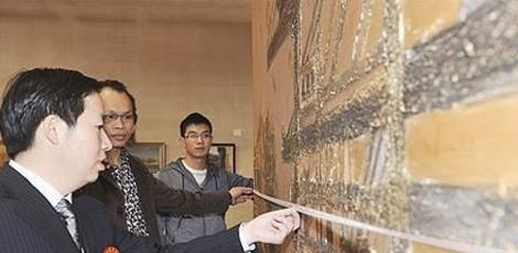 世界上最长的油画长卷