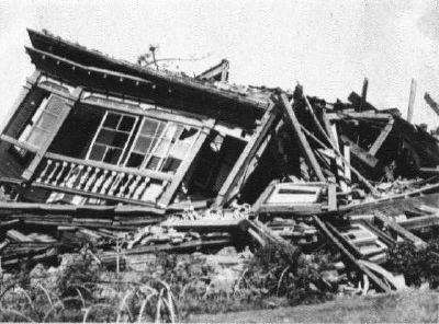 最大火灾的地震