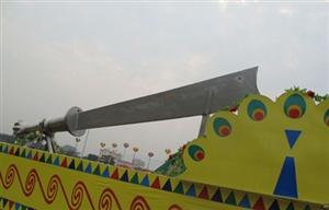 世界上最重的钢制长刀