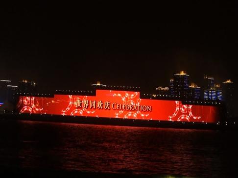 世界上最大的LED显示屏