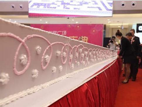世界上最大二维码蛋糕