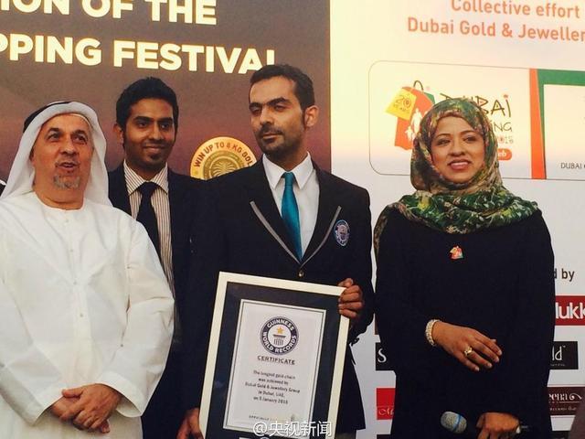 迪拜打造世界最长手工金链 长达5522米