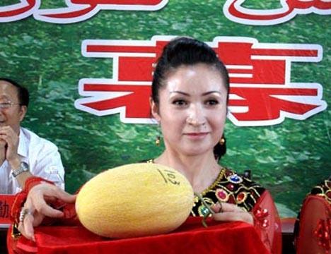 世界上最甜的哈密瓜