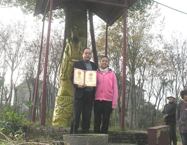 世界上最大的活树财神佛像