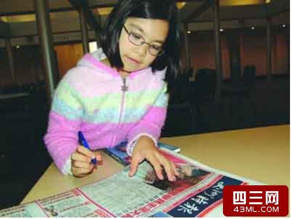 世界上最聪明的女孩子,邹奇奇(8岁出书10岁当上演讲家)