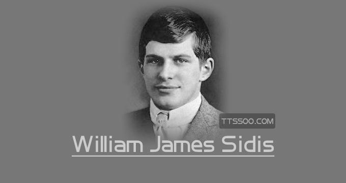 威廉 詹姆斯 席德斯