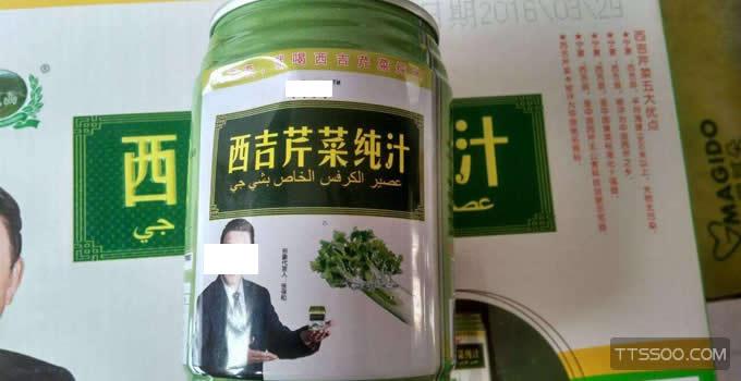 西吉芹菜纯汁