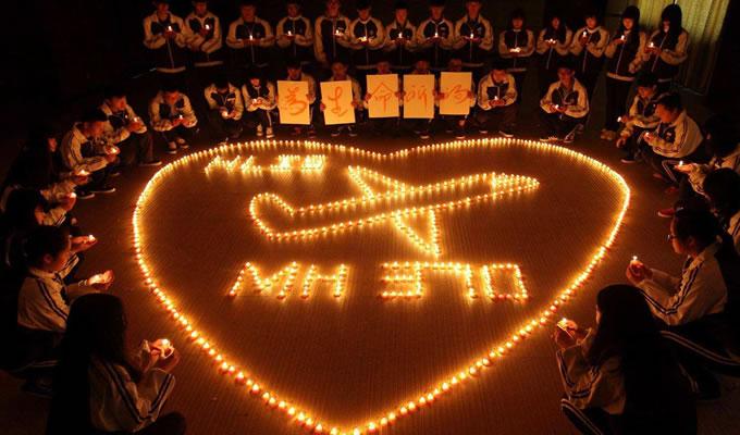 马航MH370失联