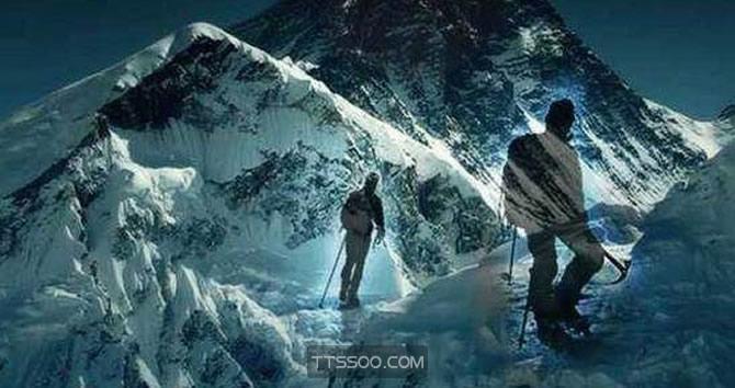 登山者亡魂