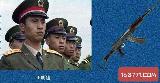 田明建单手换弹夹,建国门事件杀害长官和战友