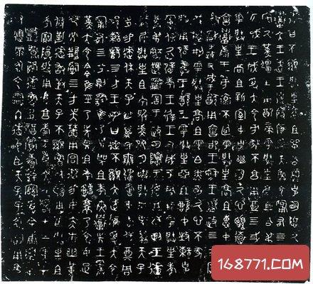 身为中国人不知道虢怎么读?初中语文没毕业吧!