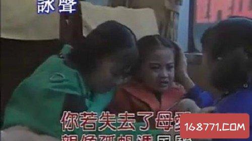 梅花三姐妹,已经远离了童年阴影现在过的很幸福