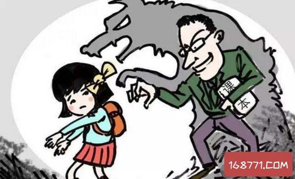7岁女童书包藏避孕套,幼儿园伯伯竟多次性侵幼童