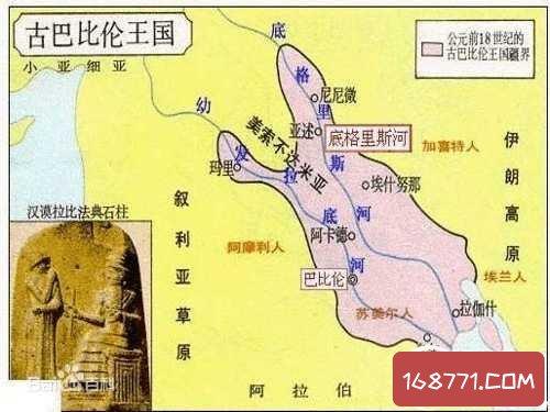 世界四大文明古国都是那四个 为何只有中国不灭