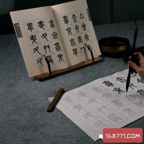 我国最早的字典是汉朝时期的《说文解字》