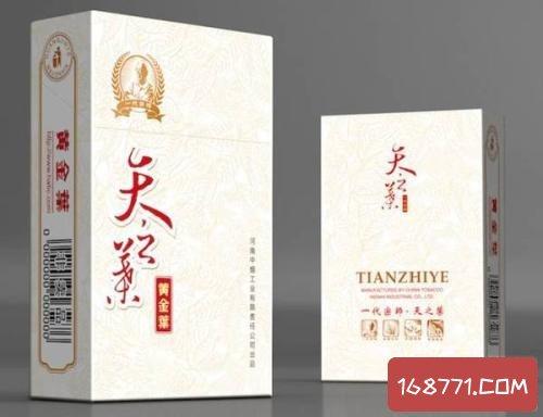 中国最贵的烟 平常人想也不要想