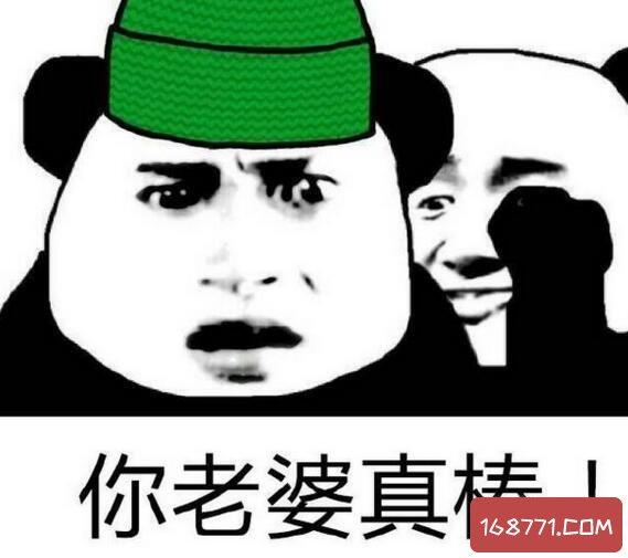网络用语喜当爹是什么意思,被戴绿帽子还送一个娃