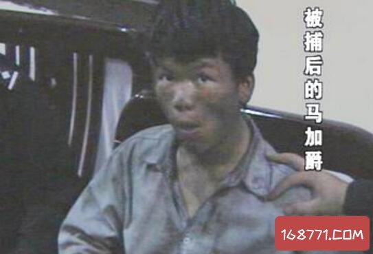马加爵放过的唯一舍友,林峰是这样评价马加爵的