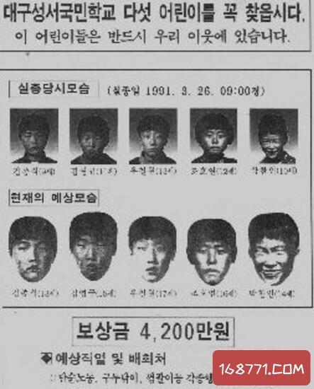 青蛙少年失踪事件,5幼童被虐杀凶手至今逍遥法外