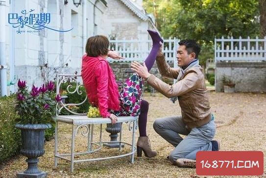 腿咚是什么意思,霸气女生撩汉高招(难度较大)