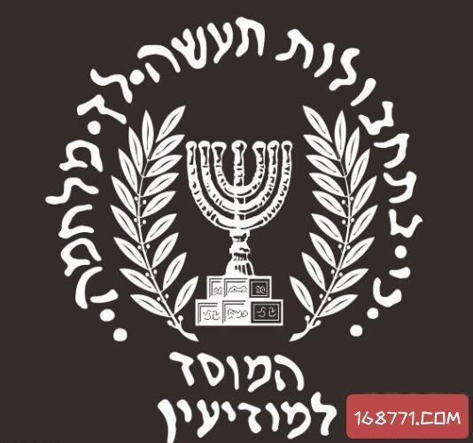 以色列情报组织摩萨德,惯用美女刺客次次成功