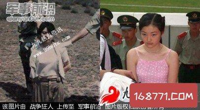 中国近30年美女死刑犯 死前要求取出避孕环