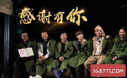 最新综艺节目收视率排行榜的前三榜