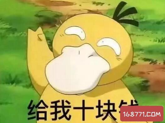 赵丽颖可达鸭表情包完整版,微信要红包必备表情