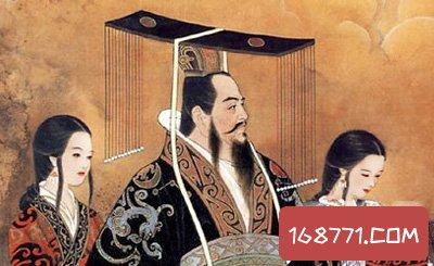 中国第一个皇帝是谁?秦始皇(20个中国皇帝之最)