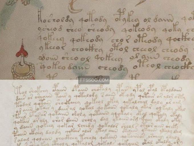 伏尼契手稿
