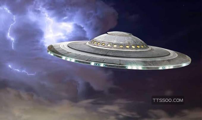 凤凰山ufo事件